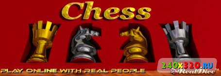 Real Dice Multiplayer Championship Chess